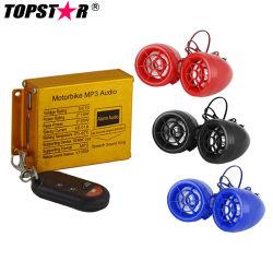 무선 경보망 기관자전차 MP3 오디오