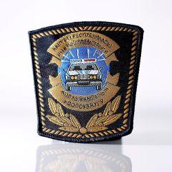Custom фантазии золотых нитей Merrow тканого патч для одежды