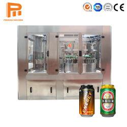 ドラフトビールはデパレビタイザーマシンを使用できます