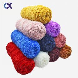 땅딸막한 셔닐 실 손 뜨개질을 하기를 위한 100%년 폴리에스테 진한 액체에 의하여 염색되는 t-셔츠 털실