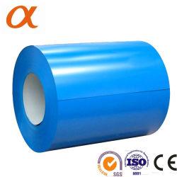 تصنيع الصين لبكرة الملف الألومنيوم بالطلية المصنوعة من الألومنيوم بالطهو 1050، 1060، 1100، 3003