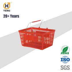 슈퍼마켓 플라스틱 제품 쇼핑 핸드캐리 바구니