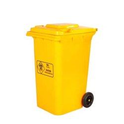 생물 의학 폐기물 궤 15L 25L 50L 쓰레기 플라스틱 쓰레기통 쓰레기통