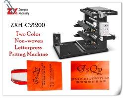 2 Flexogragphy Non-Woven Color de la máquina de impresión