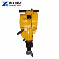 Yn27 de l'essence la puissance du moteur à combustion interne de la machine de forage du roc