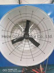 1380mmの壁のファン最大鶏のための空気によって出力される軸換気扇かブタの家および温室