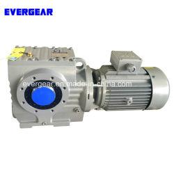 Série S Worm Industrial helicoidal Gearmotor eléctrico