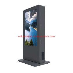 OEM & ODM 55 インチ防水 LCD および LED バックライト屋外産業用 デジタルサイネージ・ショー・スタンド