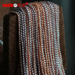 2.5-3mm Small Micro Rice Natural Freshwater Pearl Beads Strands (E180064)