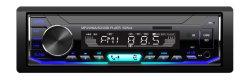 مشغل صوت MP3 متعدد الوسائط لراديو FM للسيارة