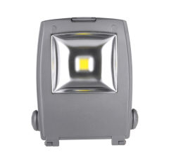 50W hallo Power LED Flood Lamp