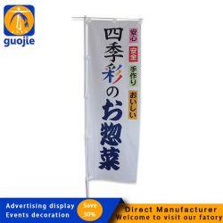La promotion de la publicité personnalisée Feather flag flying Beach Flag