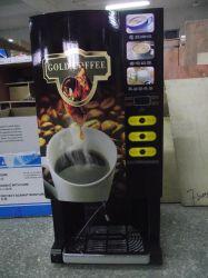 قهوة & شراب البيع معدّ آليّ [ف-303]