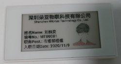 2.13 pouces E Nom d'encre d'insignes, ESL étagère Étiquette électronique