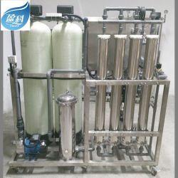 заводская цена 1000 л/ч RO завод оборудование для обработки воды/минеральной воды