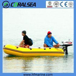 Hso265 - 2,65 m Rio insufláveis Jangada Pesca barco para 3 Pessoas