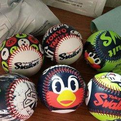 Deisgn personalizados en PVC de alta calidad de softbol de béisbol de cuero
