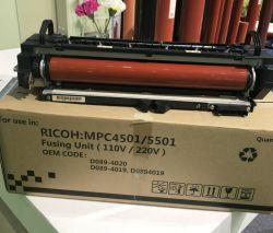 Ricoh MPC4501 5501 Assemblée de l'unité de fusion D089-4020