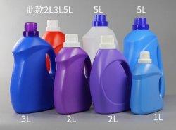Customized 1L/2L/3L/5L de HDPE Plasitc líquido de lavagem detergentes para a garrafa