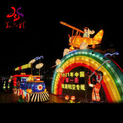中国の従来の祝祭のランタン