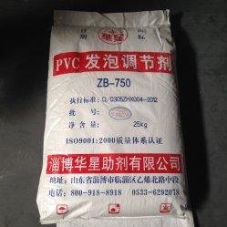 고분자 중량 PVC 가공 보조제