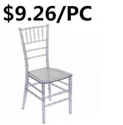 고급의 현대적 호텔 실내 레스토랑 연회 다목적 치아바리 의자