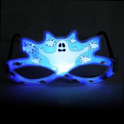 La máscara de ojos brillan, favores y adornos para fiesta de Halloween