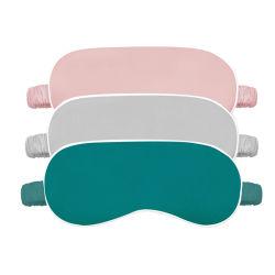 USB тепловой эффект красных глаз маска сухого сжатия с возможностью горячей замены блока погружных подогревателей Фланелевая Съемный моющийся Eyeshade спящий глаз щиток