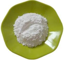 工場価格CAS 7446-19-7の高品質亜鉛硫酸塩の一水化物の工場供給