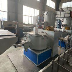 450kg Misturador de alta velocidade de plástico/Unidade / Grupo / Sistema de PVC a composição da liquidificadora