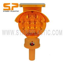 고휘도 LED 태양등 바리케이드를 친 라이트 임시 진입로 램프 롱 가시성 교통 바리케이드 신호