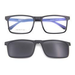 Square Trendy lunettes polarisées Ultem Logo personnalisé UV400
