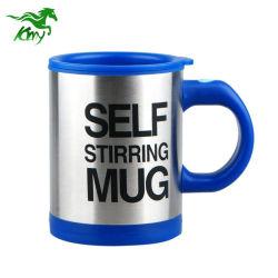 [ستينلسّ ستيل] قهوة يمزج [كب/] نفس [ستيرّينغ] سفط/إبريق ذاتيّ