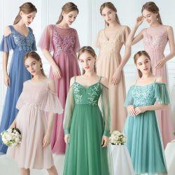 Красочные Prom-участник Gowns A-Line тюль невесты вечерние платья E14728