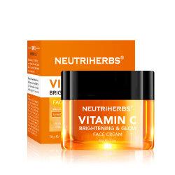 Mayorista de etiqueta privada Blanqueamiento Facial Vitamina C blanquear la piel cremas faciales