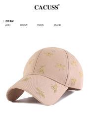 Casquette de baseball personnalisé Hat, Golden broderie coton Fashion Design Hat, 6 panneaux les chapeaux de sport