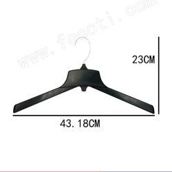 Crochet en métal cintre en plastique noir pour le marché de la veste de vêtir Hanger (3315, 3328, 3319)