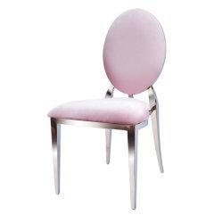 Ycx-Ss26-03スタックする現代ピンクのビロードファブリック銀のステンレス鋼結婚式およびイベントのためのDiorの椅子および丸背が付いている党を食事する