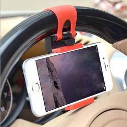 عجلة قيادة السيارة العامة حامل الهاتف الخلوي مشبك السيارة الدراجة حامل الهاتف المرن لحامل الحامل