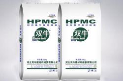 Hydroxy Propyl метил целлюлозы/HPMC как химических добавок в минометов, цементной штукатурки, Putty, плитки клея