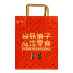 Personalize a moda impresso personalizado de carregar sacos de papel