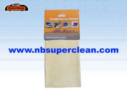 Pano de limpeza automática de couro puro Chamois (NC3256)