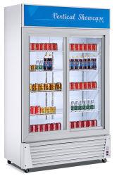 Kühlraum-/Gefriermaschine-Bildschirmanzeige-Glasschaukasten für Molkerei-/Getränkeverkauf (LG-188B1)