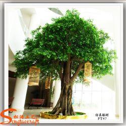 جديدة تصميم حديقة حلية اصطناعيّة معمل [فيكس] شجرة [بنن تر] لأنّ زخرفة خارجيّ