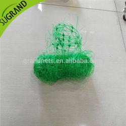 8G/M2 da rede de suporte da fábrica de produtos agrícolas