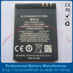 Nachladbare Bl-4s Batterie des Zellen-Handy-für Nokia
