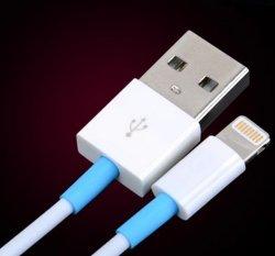 كبل بيانات USB عالي الجودة لجهاز iPhone 6 6s