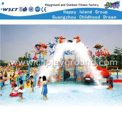 물 공원 운동장 (HD-6101)를 위한 물분사 섬유 유리