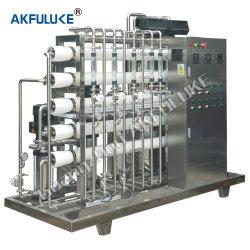 Очистка воды машин минеральной воды фильтр выберите фильтр для очистки воды
