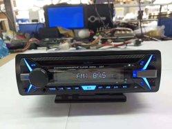 مشغل DVD للسيارة DIN واحد مع Bluetooth وUSB وAux وراديو FM